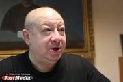 Куйвашев сделал Мерзлякову и Пантыкина почетными гражданами Свердловской области