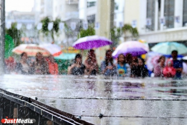 «Ночь музеев» в Екатеринбурге пройдет под дождем