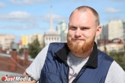 Екатеринбуржец в течение трех месяцев будет адаптировать опыт екатеринбургской УК под крупную московскую компанию