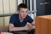 Грозе Пионерки Новоселову увеличили срок наказания