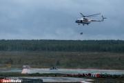 Из Екатеринбурга до перевала Дятлова будет летать экскурсионный вертолет