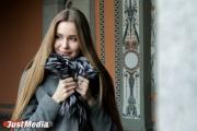 В Ночь музеев Елизавета Аниховская проведет кастинг на «Мисс Екатеринбург 2017» на Плотинке