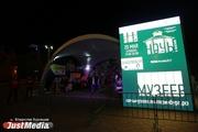 Переполненные музеи, толпы на улицах и длинные очереди. «Ночь музеев» посетило более 135 тысяч человек. ФОТО