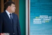 Куйвашев назвал себя «кандидатом президента» на выборах губернатора