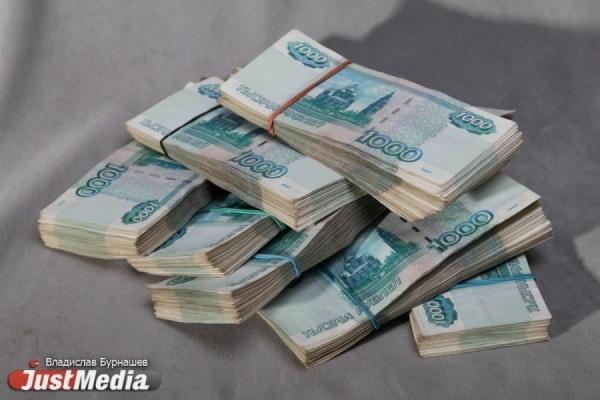 В Екатеринбурге ограбили банк на сумму 2,7 млн рублей