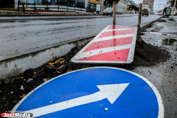 Выбирайте пути объезда. ВЕкатеринбурге наполторы недели закрывают улицу Репина