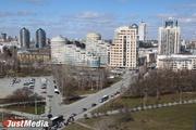 В Екатеринбурге пройдет марафон авторских экскурсий
