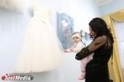 С начала года в Свердловской области родились 154 двойни и одна тройня