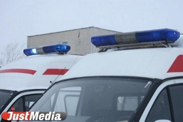 Продолжается проверка пофакту обнаружения трупа малыша  вобщежитии Екатеринбурга