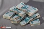 В Екатеринбурге на ремонт кожно-венерологического диспансера потратят 330 тысяч рублей