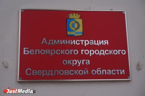Прокурор требует для чиновника, заморозившего Белоярку, 10 лет строгача штраф в 17-кратном размере от суммы взятки