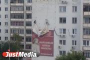 Жители зданий, попавших на гостевой маршрут FIFA, будут стеклить балконы за свой счет