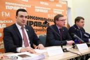 В Екатеринбурге неизвестные избили депутата Дмитрия Ионина