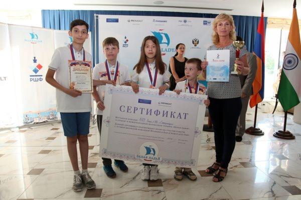 ФОТО: российская шахматная федерация
