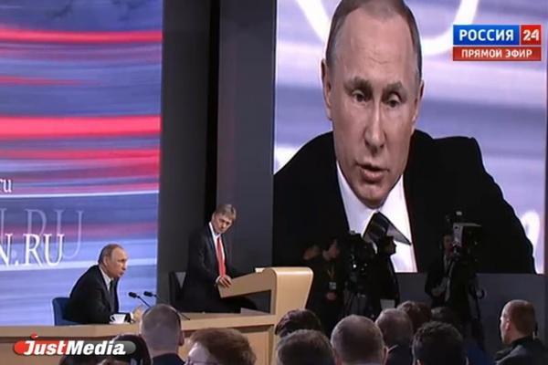 «Правительство в отставку, полная реформа судебной власти!». Каких заявлений от Путина ждут свердловские депутаты