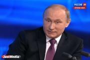 Путин заявил, что страна преодолела рецессию в экономике