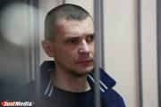 «Мой адвокат в отпуске». Екатеринбуржец, бивший четырехлетнего сына головой об асфальт, попросил перенести судебное заседание