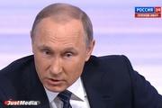 Путин признался, почему скрывает подробности личной жизни: «Не хочу, чтобы дети и внуки росли принцами крови»