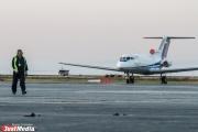 В Екатеринбурге из-за неудачной посадки самолета приостановлена работа аэропорта «Кольцово»