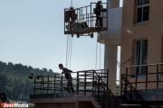 Строители пообещали не тронуть «зеленую зону» при строительстве 25-этажки на визе