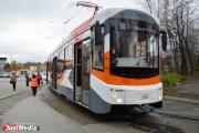 К ЧМ-2018 в Екатеринбурге появятся не только автобусные, но и трамвайные шаттлы