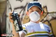 Граффити для слепых и экологичный стрит-арт. В Екатеринбурге стартует восьмой по счету фестиваль «Стенограффия»