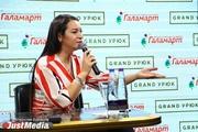 Звезда Instagram Ида Галич: «Нельзя начинать заниматься блогерством с желания заработать денег или стать известным»