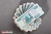 Кировградская больница заплатит 35 тысяч рублей ребенку, сломавшему ногу на скользком тротуаре