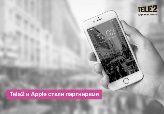 Tele2 иApple договорились осотрудничестве