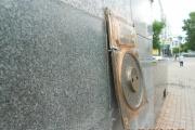 В Екатеринбурге пытались украсть розетку, приносящую деньги