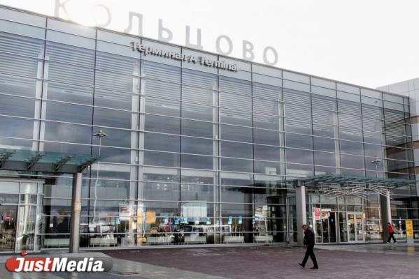 В Кольцово экстренно сел рейс, летевший из Китая в Москву