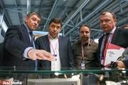 Кокшаров возвращается в политику? Куйвашев отдал УрФУ профильный проектный офис
