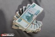 Банкоматы Екатеринбурга выдают жителям раритетные купюры, которые отказываются принимать даже уличные торговцы