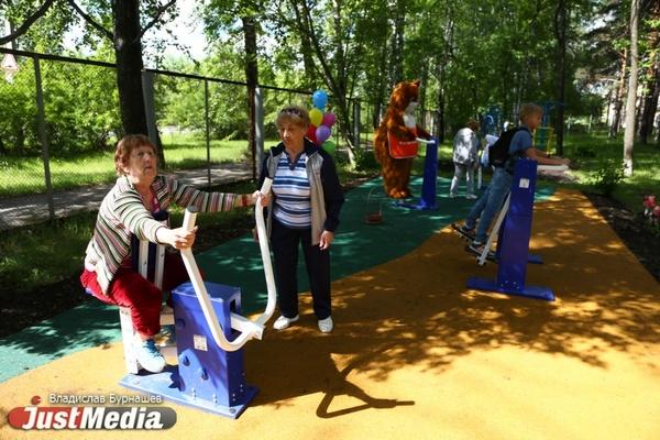 В Екатеринбурге открыли спортивную площадку для пожилых людей и инвалидов
