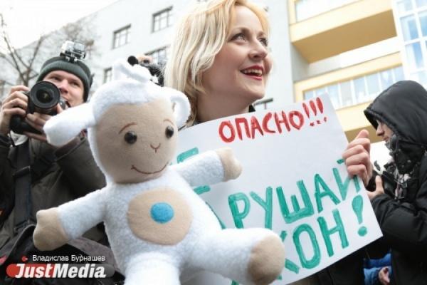 Чудновец сообщила освоем выдвижении вгубернаторы Свердловской области