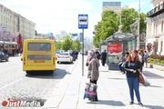 В Екатеринбурге прекратили работу четыре коммерческих маршрута