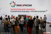 Систему публичного бюджета Екатеринбурга презентуют на ИННОПРОМе