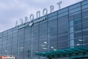 Туман в Екатеринбурге парализовал работу Кольцово: задержаны десятки рейсов. ФОТО