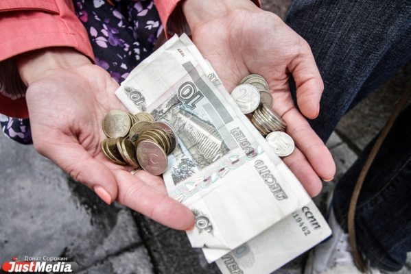 ВНИМАНИЕ! Налоговые уведомления екатеринбуржцам в этом году придут из Кемерово