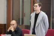 «Прежний приговор нарушает конституционные права осужденного». Облсуд начал рассматривать апелляцию Соколовского и тут же ушел на перерыв