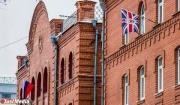 В Екатеринбурге осенью появится новый генконсул США. Имя пока держится в секрете