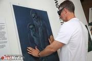Ройзман, Коляда и Рожков посетили выставку картин для слепых и глухих. ФОТОРЕПОРТАЖ
