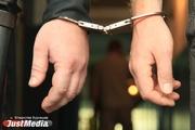 В Екатеринбурге ОБЭПовцу грозит 6 лет колонии за взятку, полученную в торговом центре