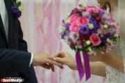 Свадебный бум накроет Средний Урал 7 июля: из-за красивой даты будет зарегистрировано в 1,7 раз больше браков, чем обычно