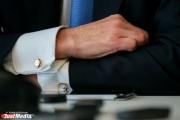 На Среднем Урале за пять лет число предприятий малого бизнеса увеличилось на 24,5 тысячи
