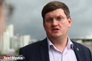 Защита Соколовского недовольна новым приговором. Ловца покемонов ждет Верховный суд и ЕСПЧ