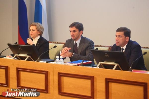 Куйвашев: «В области проводится огромная работа по снижению административных барьеров для бизнеса»