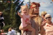 «Традиции, которые надо соблюдать». В Екатеринбурге отметили День семьи, любви и верности казачьими играми и хитами от «Рондо». ФОТО