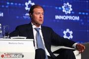 Министр Мантуров предложил населить неосвоенные территории России роботами