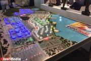Мост на Сортировку и две станции метро. Как преобразится Визовский пруд с приходом в Екатеринбург ЭКСПО-2025. ФОТО